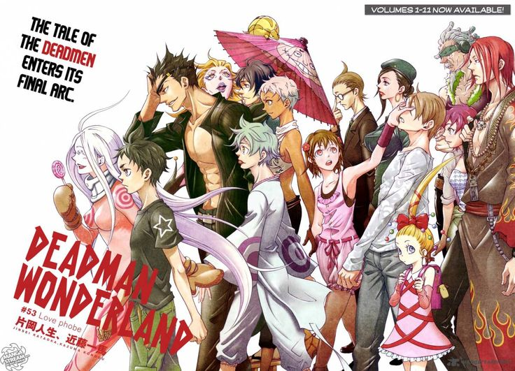 Deadmad-Wonderland-Season-2-Release-Date-Update